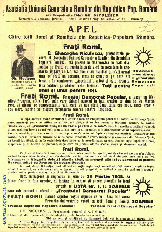 The manifesto To All Roma and Roma Women in the Romanian People's Republic, 1948.