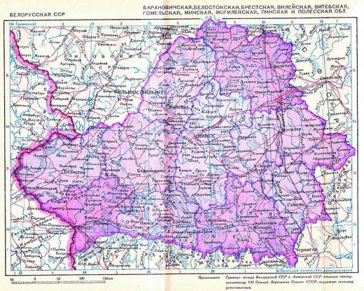 Map of the Belarusian Soviet Socialist Republic in 1940.