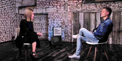 Ksenia Sobchak in an interview with Yury Dud.