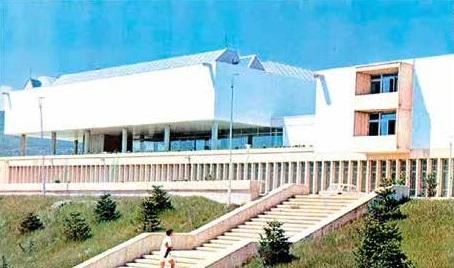 Museum of Contemporary Art in Skopje.
