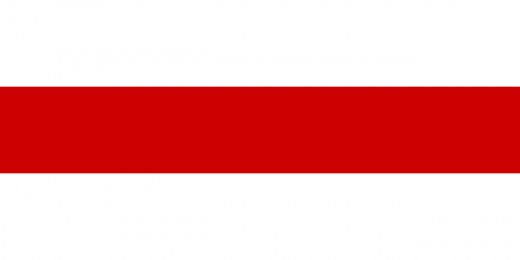 The white-red-white flag. The national flag of Belarusian Democratic Republic and independent Belarus in 1991-1995. Photo: Wikipedia Commons. Public domain.
