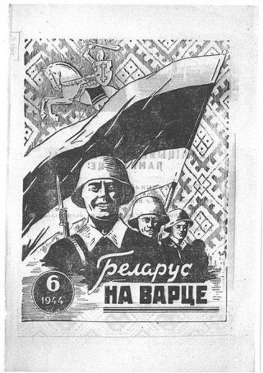 The white-red-white flag on the cover of the pro-Nazi Belarusian police journal Na Varcie, 1944. The author's private collection.