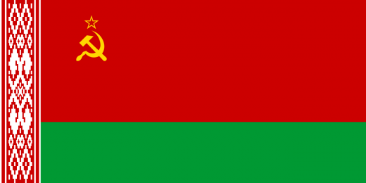 The state flag of Belarusian SSR (1951). Photo: Wikipedia Commons. Public domain.