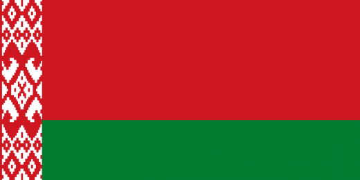The state flag of Belarus since 1995. Photo: Wikipedia Commons. Public domain.