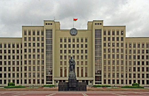 House of Representatives of Belarus. PHOTO Wikimedia