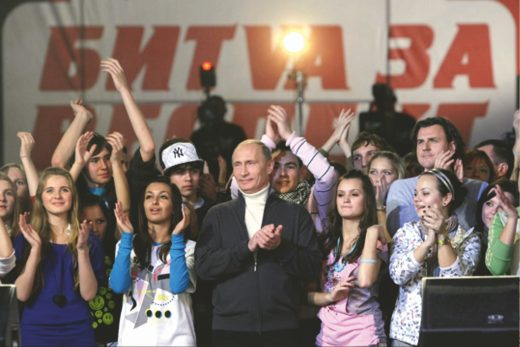 "Putin awards the winners of the ""Battle for Respect: Start Today"" rap competition on Muz-TV, 2009."