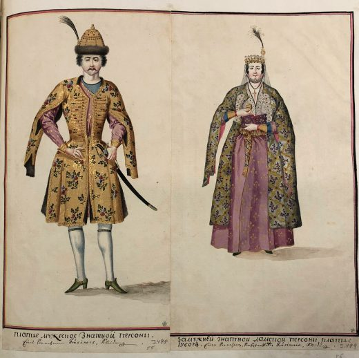 Fig. 5 A Georgian nobleman and noblewomen in their costumes (THC 3498-99).