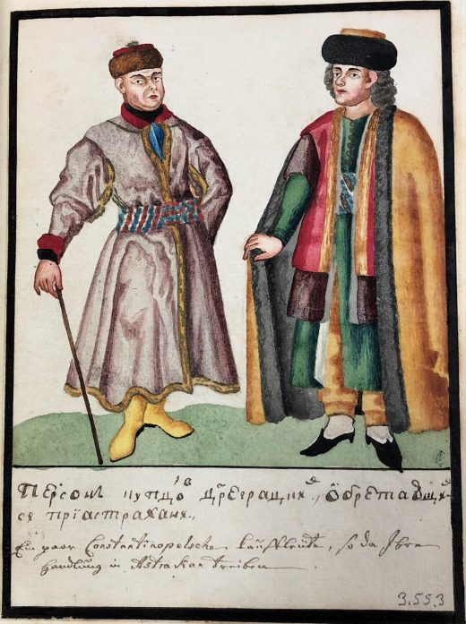 Fig. 6 Two Constantinople merchants who are doing business in Astrakhan (THC 3553).*